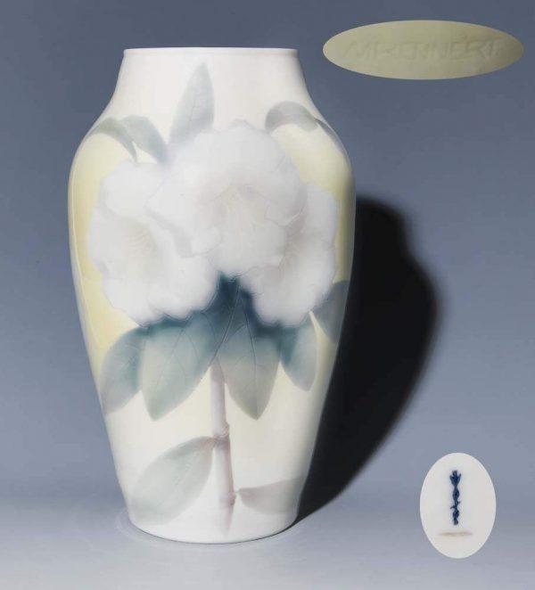 KPM-Vase mit Blumendekor, Max Rennert, KPM Berlin, um 1901